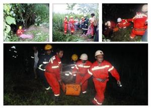 罗城两村民不慎跌落山洞 目前已获救
