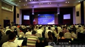 【回顾】第六届广西网媒峰会在柳州正式启幕