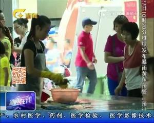 南宁新海鲜市场销量平稳 老面孔居多