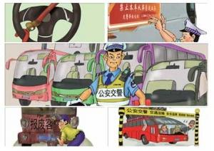 """主题漫画:整治旅游客车、""""营转非""""客车统一行动"""