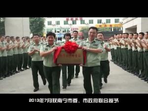 南宁边检站宣传片