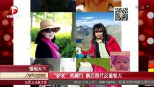 """""""驴友""""西藏行 前后照片反差极大"""