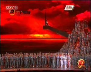 抗战胜利70周年文艺晚会《胜利与和平》(下)
