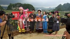 《语言是沟通的桥梁》推广普通话民族题材公益广告