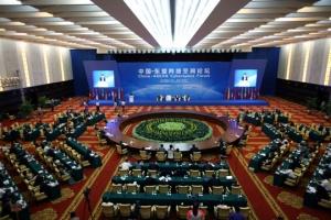 """中国-东盟信息港:打造""""信息海上丝绸之路"""""""