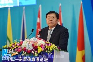 嘉宾响应推动中国-东盟信息港合作