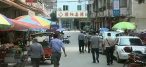 桂林:女子回家遭人袭击