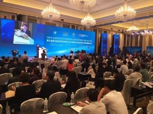 第九届联合国世界旅游组织/亚太旅游协会旅游趋势与展望国际论坛开幕仪式