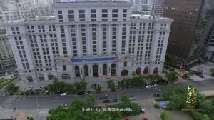 浦发银行南宁分行十周年