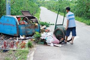 北海涠洲岛上不少村道遭垃圾围占严重 堵路又堵心