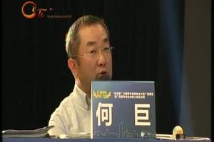 """""""创青春""""中国青年创新创业大赛广西赛区暨广西青年创业创新大赛总决赛(中)"""