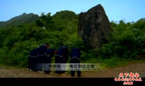 都安瑶族自治县60周年―《天下都安》