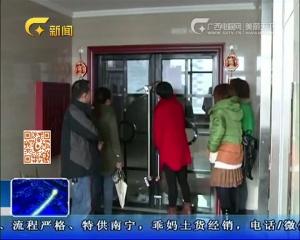 桂林:高息借款骗局又出现 数百人被骗金额上亿