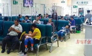 红豆新闻捞:广西大医院门诊输液要取消了?