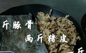 原色小火锅 健康风味