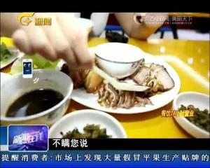 潮州卤肉 18种香料酿成的好滋味