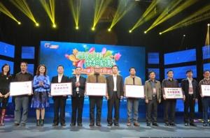 第二届广西创业大赛落幕 环保节能灯项目获一等奖