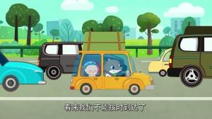第01集《自驾旅游欢乐多+安全行车是保障》