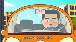 第15集《助力小微企业腾飞+构建富强中国梦》