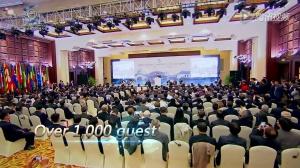 第二届世界互联网大会主题宣传片