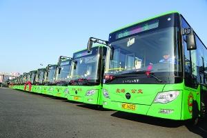 北海市开通8条新公交线路 新公交环保更安全(图)