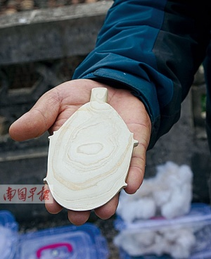 田东县利老遗址发现一批石器和陶器 精美陶杯惊艳