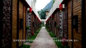 龙洲岛生态田园旅游度假区
