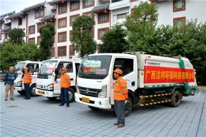 上林:县城环卫作业市场化