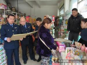 大化县工商局开展春节期间安全生产大检查