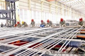 """百色新山铝产业示范园""""十二五""""发展纪实"""