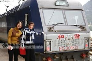 南宁到靖西旅客列车开通 票价43.5元