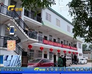 南宁:失火住户得到安置 生活起居仍有困难