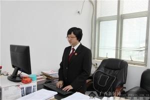 柳州女法官周芷宇:审好案顾好家 一个都不能少