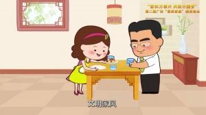 第二届广西最美家庭晚会小片花-夫妻和睦