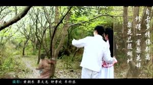 梨花恋――广西钦州碗窑梨花谷