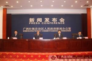 广西下月全面推开营改增 涉及约26万户纳税人