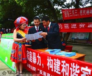 """广西融安法院""""三月三""""山歌节送法到身边"""