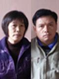 李秀平、陆基凤夫妇:乡村教师夫妇坚守山村小学三十载 用行动诠释责任担当