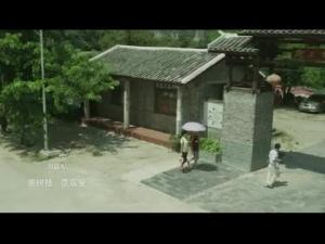 微电影《缘在上林》