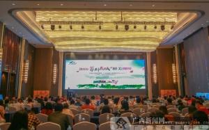 百家网络媒体百家旅游企业柳州行采风启动(组图)
