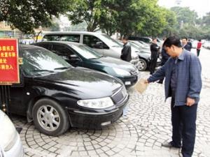 广西首批公车被高价秒拍 消费者为信任而买单(图)