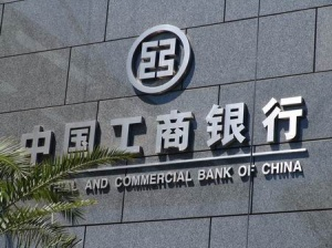 [中国工商银行]心意美食卡 最低优惠八折抢
