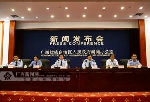 广西通报2015年全区13起发票违法典型案件