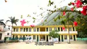 """寻找2016年广西""""最美阅读追梦人"""""""