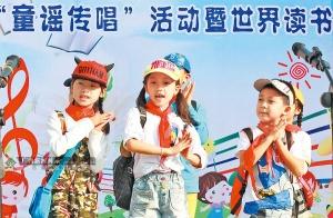 八桂书香 广西启动2016年全民阅读系列活动侧记