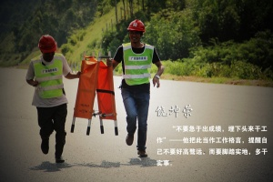 埋下头来干工作——马平2标三分部项目副总工饶坤荣