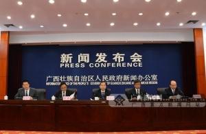 广西出台措施降低企业成本 预计将减负300亿元