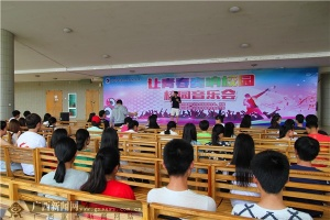 喜迎60周年校庆 柳铁职院校友聚会活动精彩纷呈