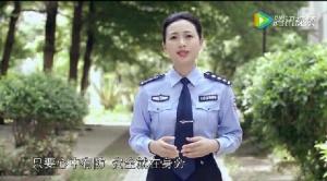 南宁警方首播的喜剧视频短片《防贼计》