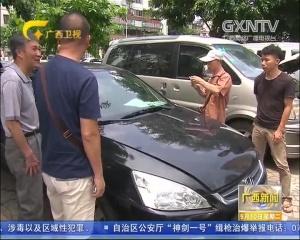 广西公车第二轮网络竞拍开启 最低2000元起拍